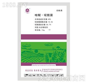 40%唑醚・啶酰菌-白粉清-贝尔