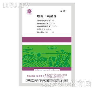 38%唑醚・啶酰菌-灰绝-贝尔