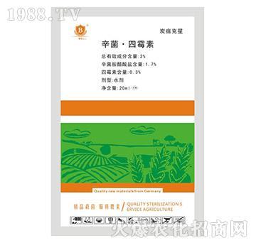 2%辛菌・四霉素-炭疽克星-贝尔