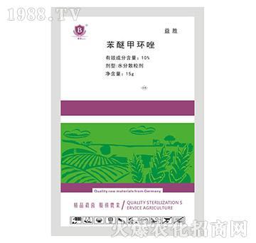 10%苯醚甲环唑-益胜-贝尔