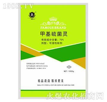 70%甲基硫菌灵-贝尔