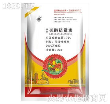 72%农用硫酸链霉素-贝尔