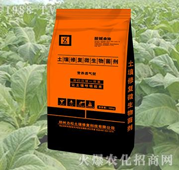 烟草专用土壤修复微生物菌剂-酸碱乘除-力松