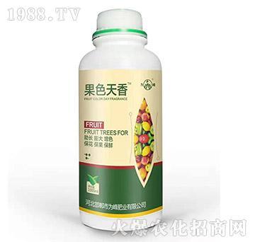 果色天香-为峰肥业
