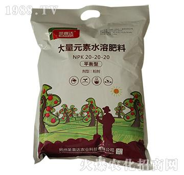 平衡型大量元素水溶肥料20-20-20-圣喜达