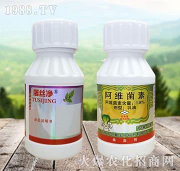 1.8%阿维菌素-屠丝净-华夏生物