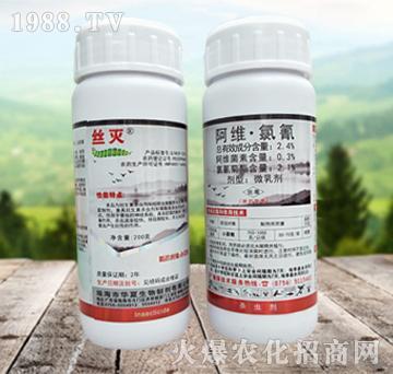 200克阿维・氯氰-丝灭-华夏生物