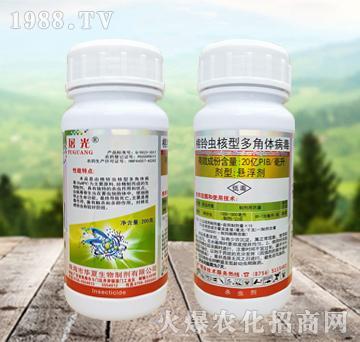 200克棉铃虫核型多角体病毒-屠光-华夏生物