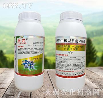 1000克棉铃虫核型多角体病毒-屠光-华夏生物