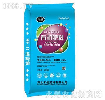 R-FO(根富氧)有机肥料-冀强-禾健肥料