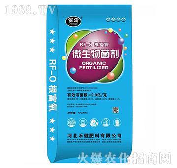 R-FO(根富氧)微生物菌剂-禾健
