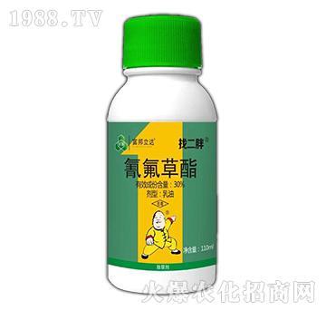 30%氰氟草酯-找二胖-富邦作物