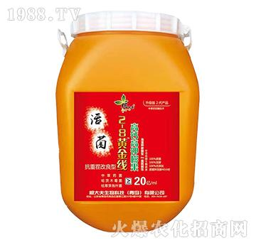 高钙高钾膨果活菌-2-8黄金线-田博士