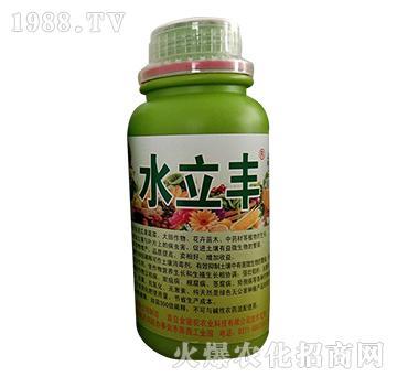 植物营养液-水立丰-新农村