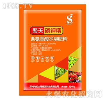 含氨基水溶肥料-聚天磷钾精-力松