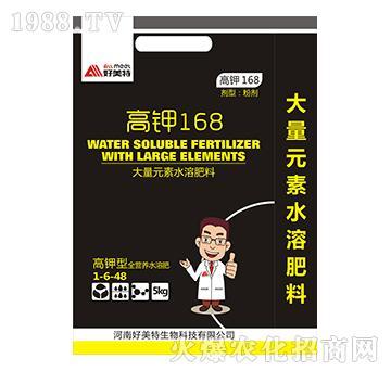 高�型大量元素水溶肥1-6-48-好美特