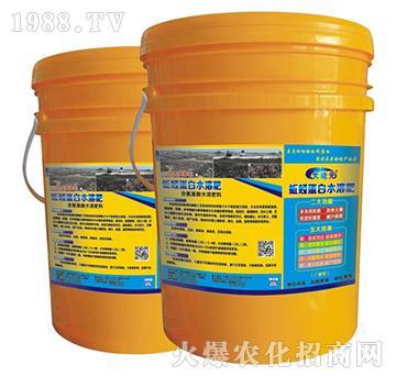 蚯蚓蛋白水溶肥-大能元-新安农道