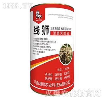 复合微生物肥料-线狮-瀚狮农业
