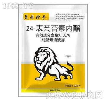 0.01%24-表芸苔素内酯-灵丹妙手-瀚狮农业