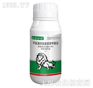 3.4%甲氨基阿维菌素苯甲酸盐-灵丹妙手-瀚狮农业