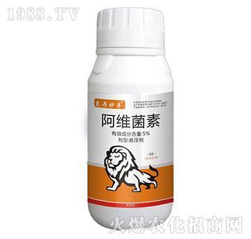 5%阿维菌素-灵丹妙手-瀚狮农业
