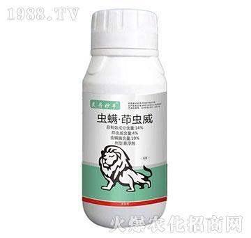 40%虫螨・茚虫威-灵丹妙手-瀚狮农业