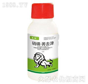 25%硝磺・莠去津-苞狮-瀚狮农业