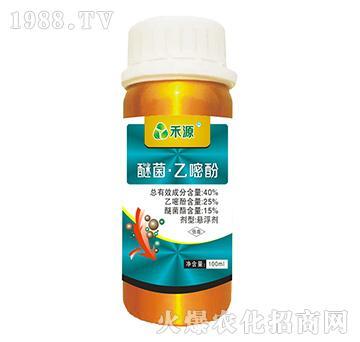 40%醚菌・乙嘧酚-禾源-爱尔稼