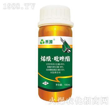 45%烯酰·吡唑酯-禾源-愛爾稼