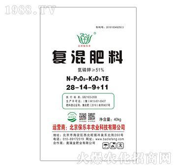 復混肥料-28-14-9+11-保樂豐
