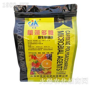 微生物菌剂-浓缩型碳藻多糖-好客