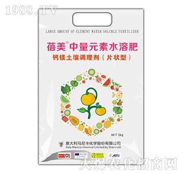 蓓美中量元素水溶肥-钙镁土壤调理剂(片状型)-腾丰农业