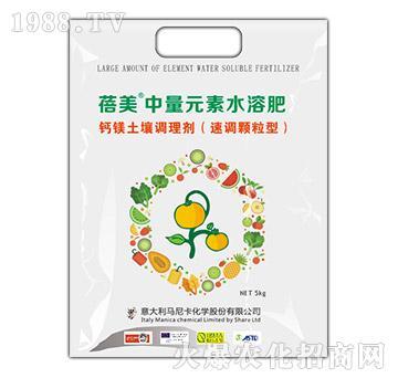蓓美中量元素水溶肥-钙镁土壤调理剂(速调颗粒型)-腾丰农业