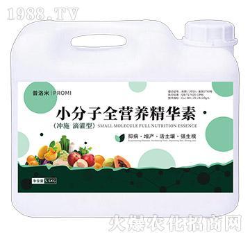 冲施滴灌型小分子全营养精华素-普洛米-玖琨农业