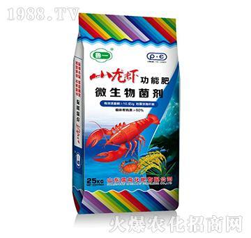 微生物菌剂-小龙虾功能肥-儒商化肥