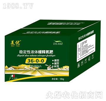 稳定性液体缓释氮肥-美优-奥朗生物