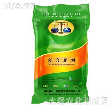 复合肥料 20-8-12-多里多素-嘉禾元利