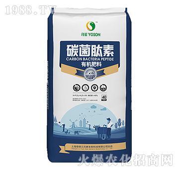 碳菌肽素有机肥-碳菌肽素-月笙-绿缘