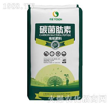 茶树有机肥-碳菌肽素-月笙-绿缘