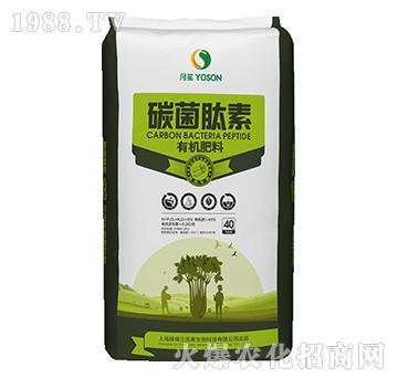蔬菜有机肥-碳菌肽素-月笙-绿缘