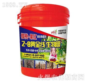 樱桃・果红微生物菌剂-黄金线生物膜-田博士