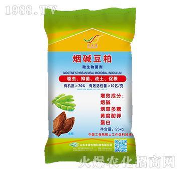 煙堿豆粕-豐富生物