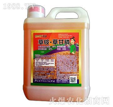36%草铵・草甘膦(壶)-权宜-今越生物