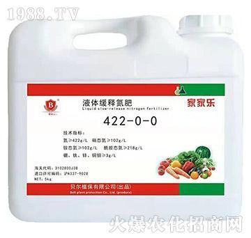 液体缓释氮肥422-0-0-家家乐-贝尔
