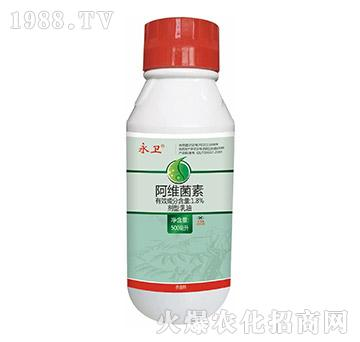 1.8%阿维菌素-永卫生物