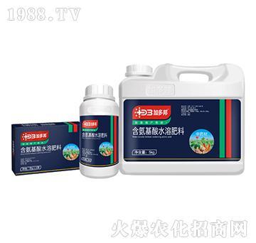 中�材�S煤�氨基水溶肥料-加多邦