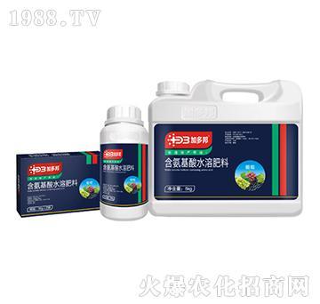 葡萄�S煤�氨基水溶肥料-加多邦