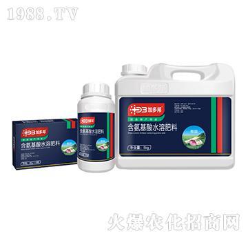 葱蒜专用含氨基水溶肥料-加多邦