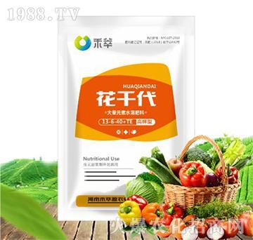 高钾膨果型大量元素水溶肥料-13-6-40+TE-花千代-禾萃