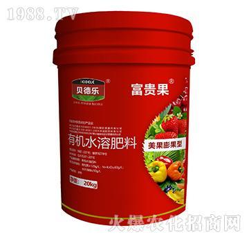 美果膨果型有机水溶肥料-富贵果-贝德乐